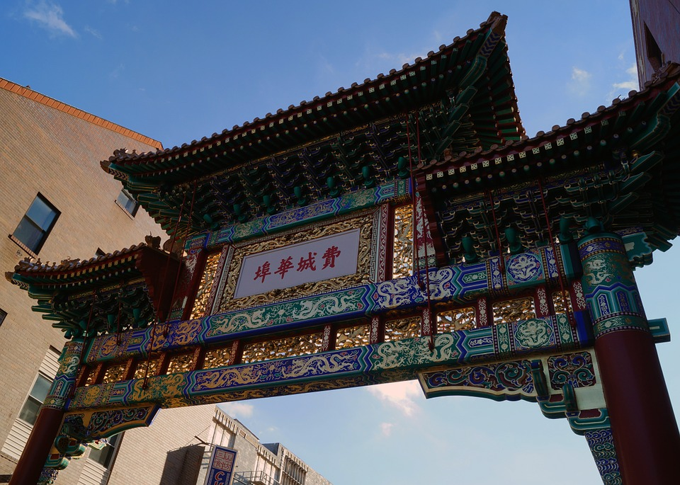 Chinatown friendship gate archway in Philadelphia, PA