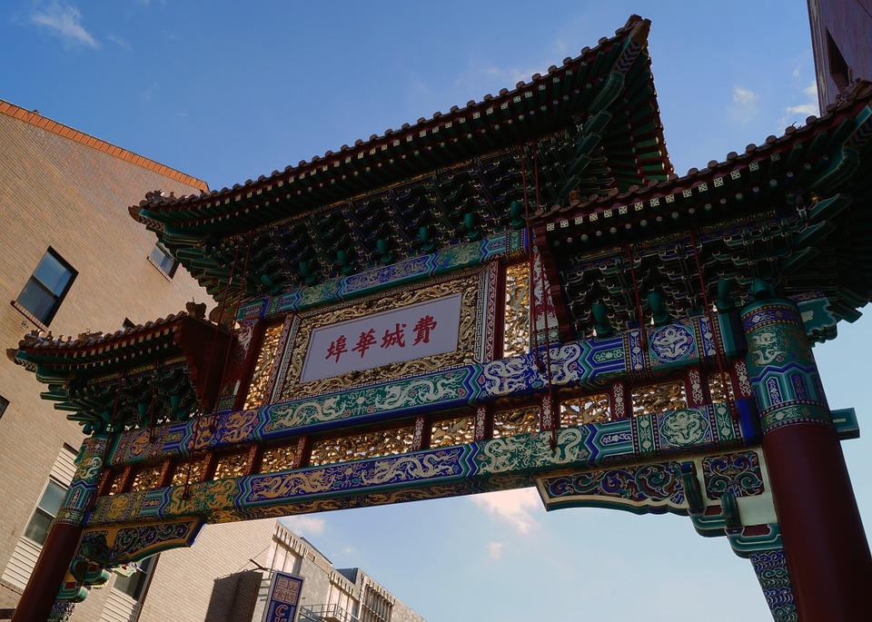 Chinatown friendship gate archway in Philadelphia, PA